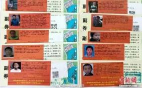 景区印10万张失联儿童门票 甚至上了微博热搜