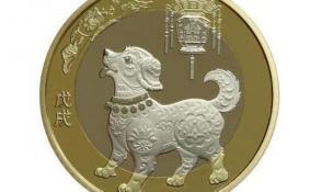 狗年纪念币预约时间(第一批+第二批+第三批+第四批)