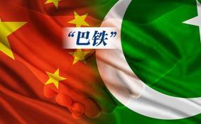 从中国怎么去巴基斯坦旅游 签证+多少钱