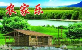 2018年五一武汉周边农家乐自驾游景点推荐