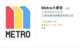 metro大都会怎么解绑银行卡支付宝和信用卡