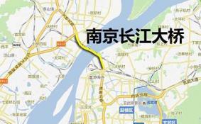 南京车辆限行规定2018 南京外地车限行最新规定