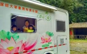 深圳哪里有房车营地 深圳房车营地收费价格多少钱