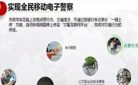 深圳交通违法举报有奖金吗 深圳交通违法举报奖励金额是多少