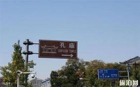 衢州二日游游记 衢州游玩