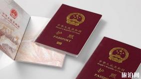 护照卡是什么 护照卡是护照吗