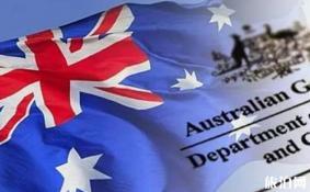 澳洲签证办理流程 澳洲签证怎么办理