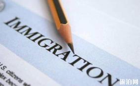 移民就是换国籍吗