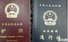 多大小孩可以办护照
